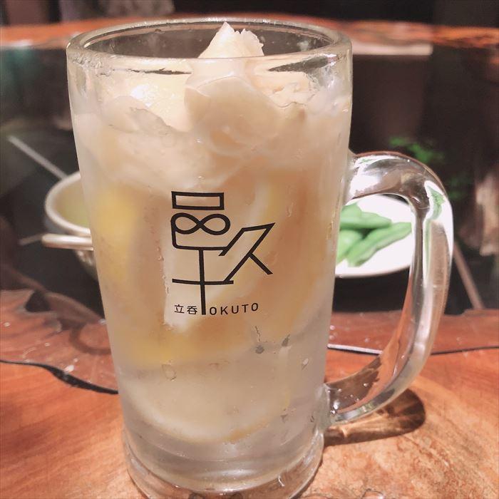 邑久十レモンサワー