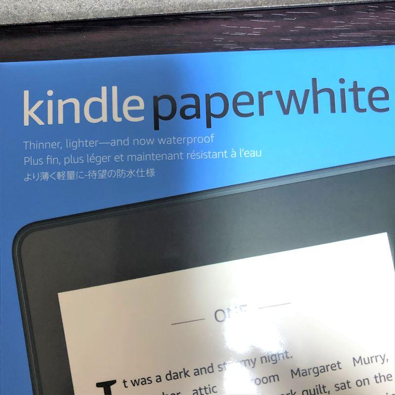 Kindle Paperwhite パッケージ