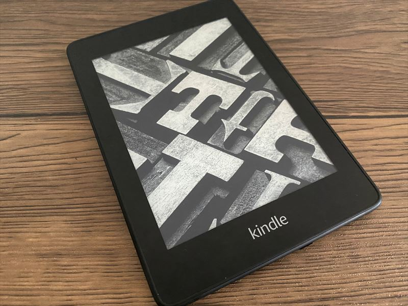 Kindle Paperwhite スクリーンセーバー